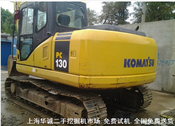 小松挖掘机130-7