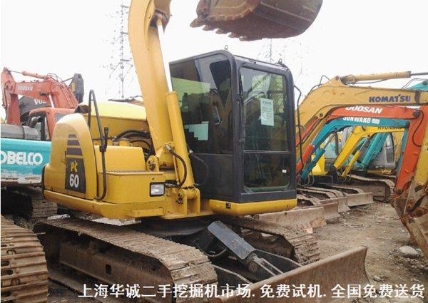 小松挖掘机60