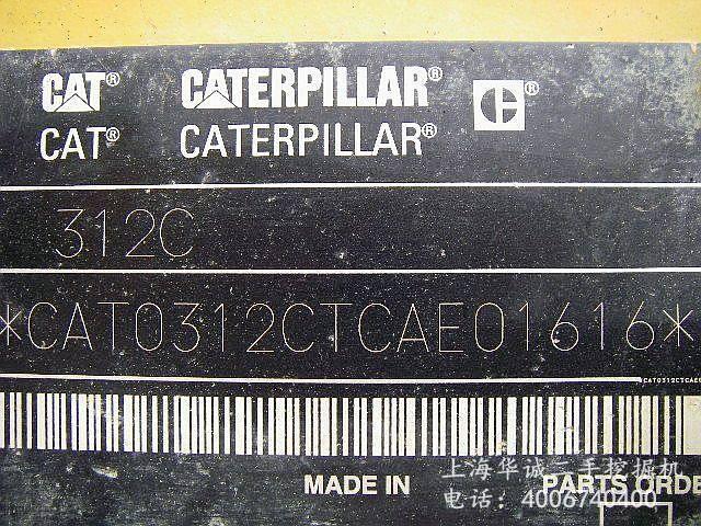 卡特312C标牌